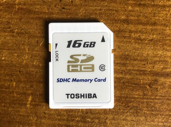 デジカメSDカードからのデータ復元